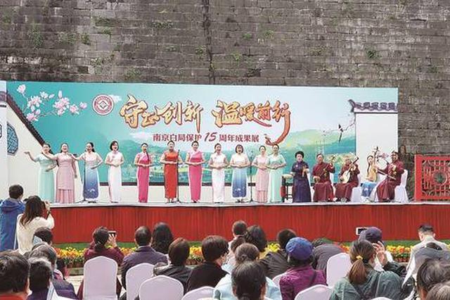 南京白局保护15周年:从乏人问津到越来越多人主动来学