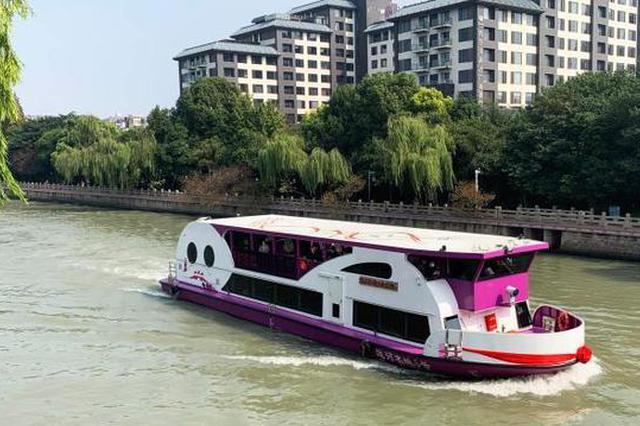 """扬州运河""""水上观光巴士""""试运营"""