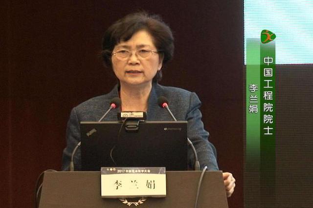 李兰娟:中国当前比较安全 外防输入成当下防疫重点