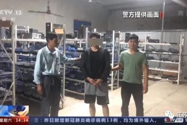 养2亿个QQ号供骗子选用 徐州警方捣毁特大黑产平台