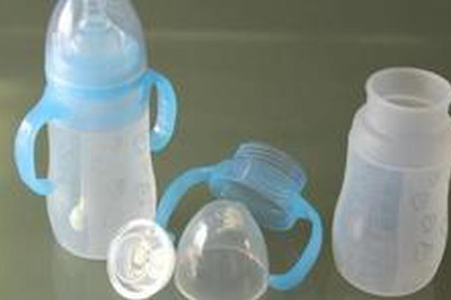 国家市场监管总局发布婴幼儿用奶瓶等20项国家标准