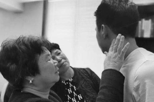 28年前判决书上的陌生人 帮母亲找到失散29年的儿子