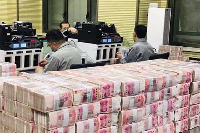 前三季度江苏人均可支配收入超3.2万 排名全国第五
