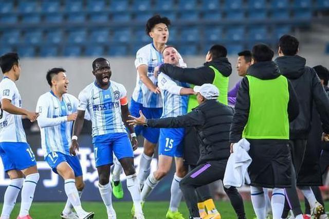 中超联赛:16轮仅赢一场 天津泰达爆冷保级