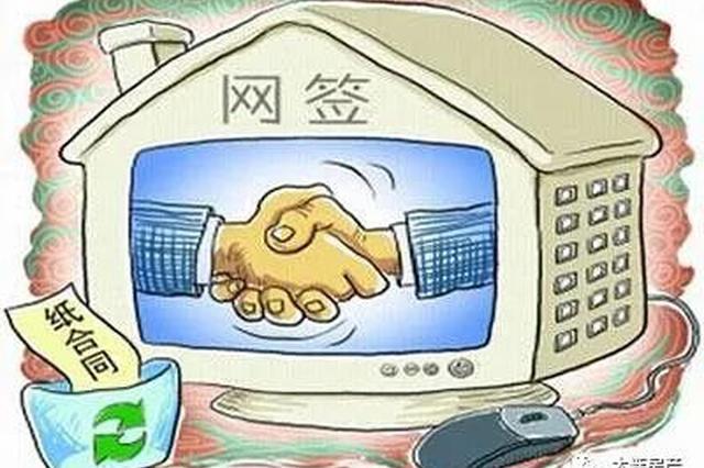 减轻租赁企业和个人负担 南京出租房税收优惠政策出炉