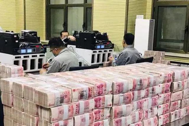 江苏人均可支配收入全国排第五