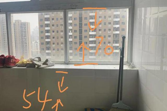 """江苏4岁男童从21楼翻了出去…致命""""台阶""""竟是这个!"""