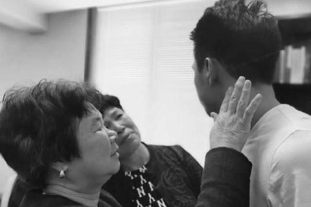 求助28年前判决书上一个陌生人 心酸母亲找到失散29年的儿子