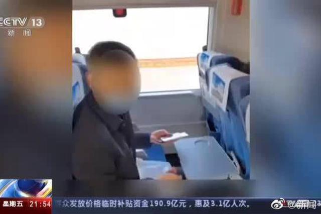 """沪高铁将推""""静音车厢"""" 睡觉打呼噜的旅客能买吗?"""