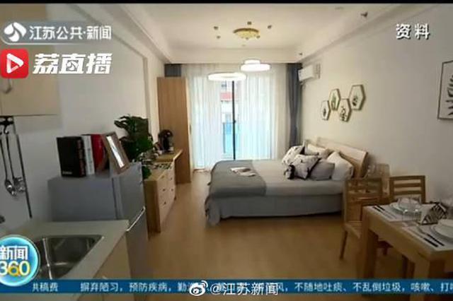 南京发布住房租赁市场新政 房租可抵扣个税