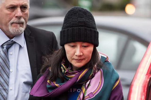 孟晚舟引渡案再开庭聆讯 控辩双方交叉质询执法部门证人