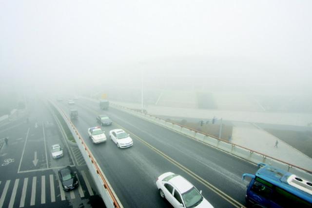 京津冀及周边霾减弱消散 江苏浙江等地部分地区有大雾