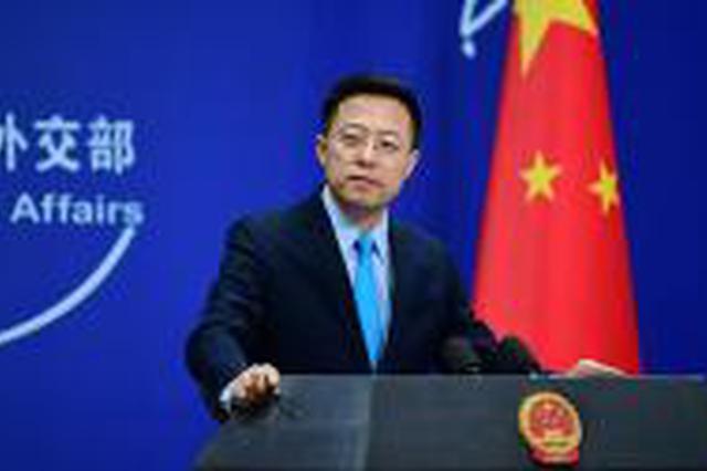 """美方增列6家中国媒体为""""外国使团"""" 中方对等反制"""