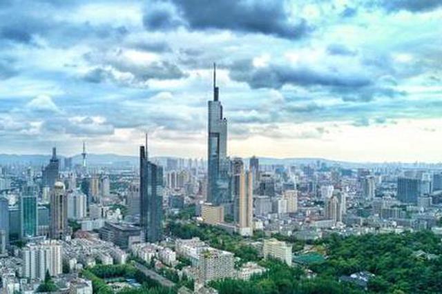 南京城镇化率达83.2% 全省第一