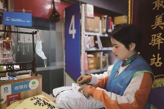 11月1日到3日预计江苏邮件处理量超两亿