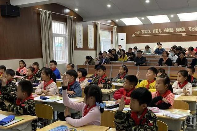 南京江北新区公开招聘 4名公办中小学名校长