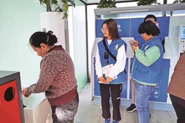 垃圾强制分类一星期 南京两万名志愿者活跃在街头巷尾