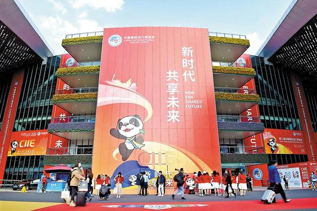 进博会江苏共签订55个投资合作项目 总投资规模近50亿美元