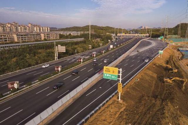 沪宁高速保通路段投用 南京紫东片区马高路建设提速