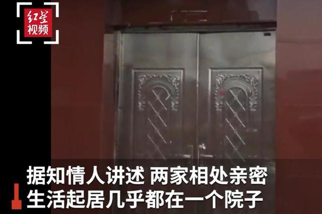 江苏3岁女孩死在邻居家中 当地居民:嫌疑人平时有点傻