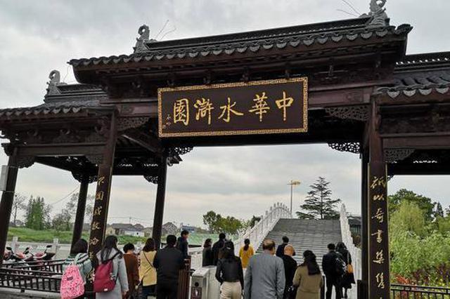 《水浒传》研究有了新发现!紫石街、狮子桥就出自施耐庵故里大丰白驹