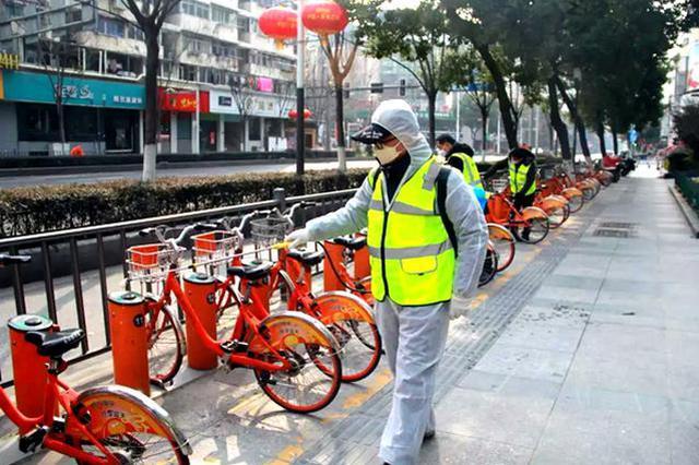 南京公共自行车 支持无押金扫码了