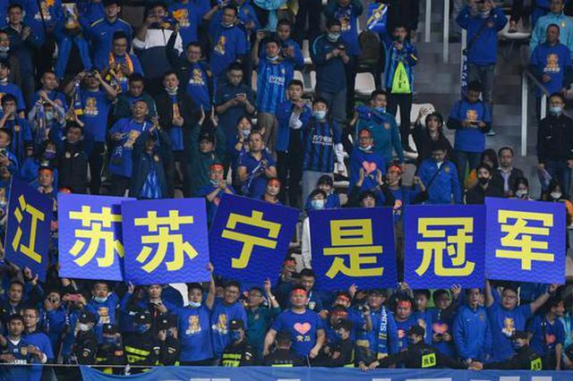 江苏足球做对了什么?这里是中国足坛发展最肥沃的土壤