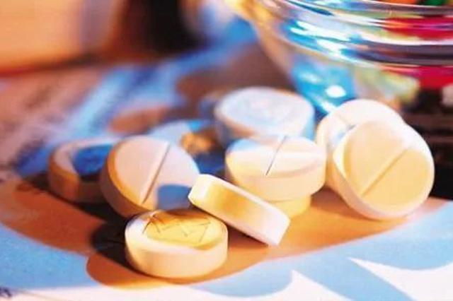 药品网络销售新规来了:不得销售精神药品等