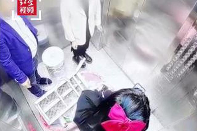 男子出租屋内杀害 2 名女同事跨省埋尸 公司:非上下级 正善后