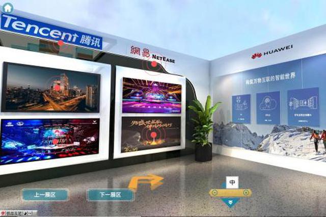 24省城高新企业数量比拼:广州第一,南京超武汉成都