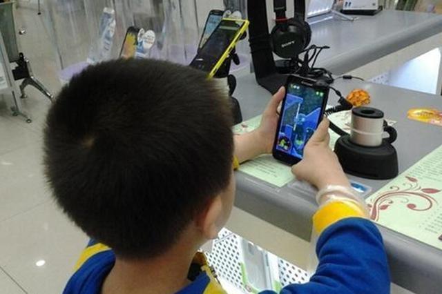 网课让孩子近视雪上加霜 江苏孩子户外运动时间远低国标