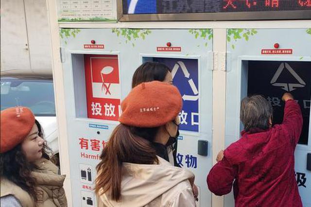 """南京强制垃圾分类有多难?""""三难""""小区这样解"""