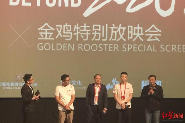 郭帆突然宣布恰巧他:《流浪地球2》启动 上映时间也定了