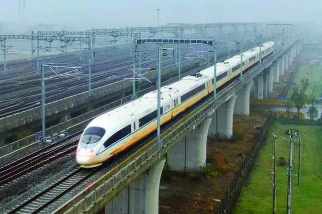 盐通高铁试运行时速350公里 盐城到上海最快1.5小时