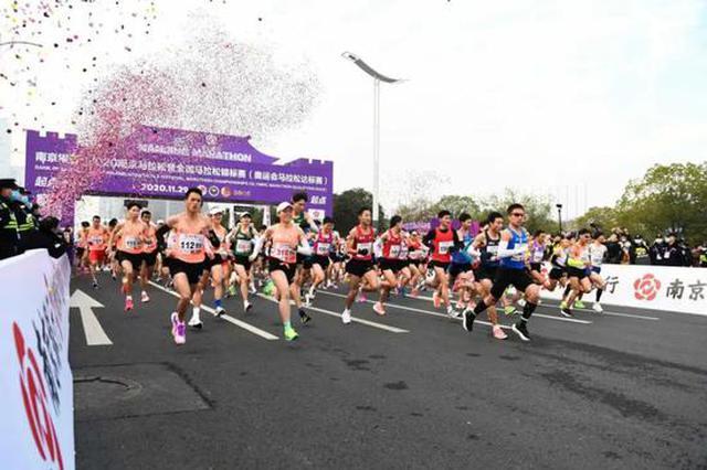 南京马拉松传佳绩 多人达标东京奥运会