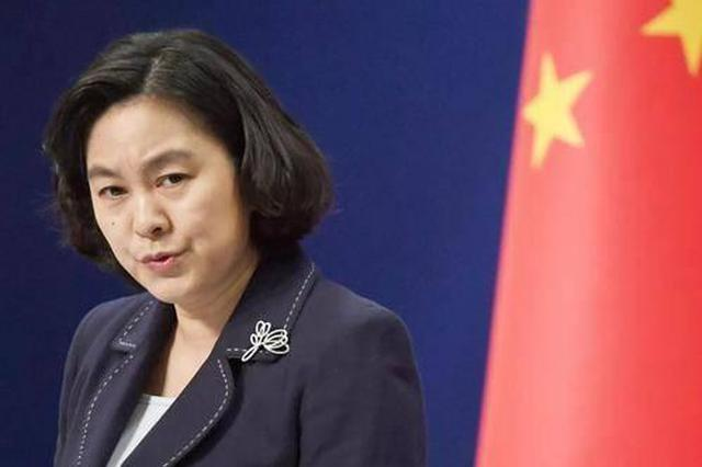 外交部证实:美国突击检查入境中国人党员身份