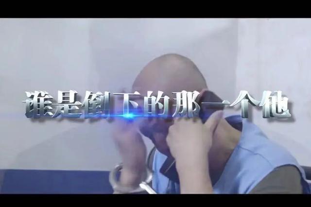反腐警示专题片《围猎:行贿者说》:拍马 骑马 打马 落马