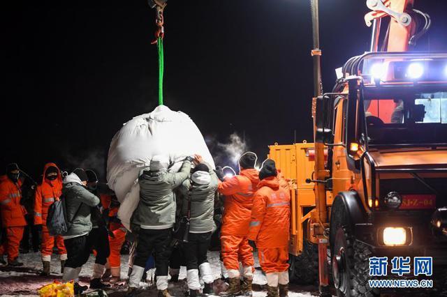 直击嫦娥五号返回器回收现场