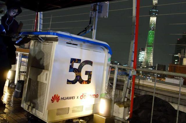 工信部:2021年我国将新建5G基站60万个以上