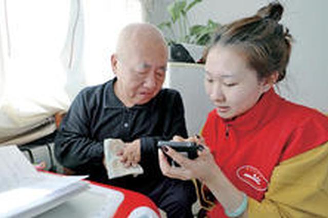 解决老年人运用智能技术困难 人社部出手了!