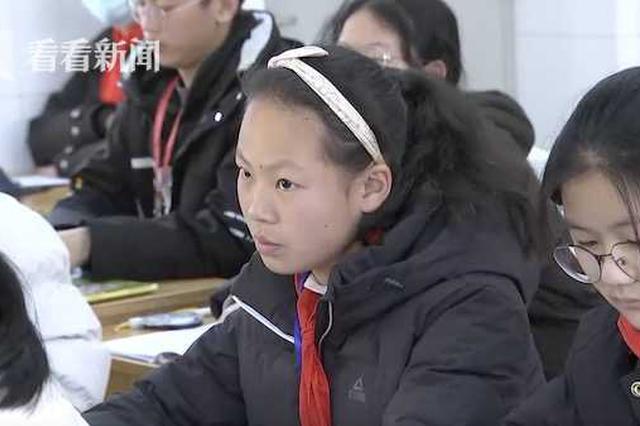那个爬上山顶上网课的湖北女孩,成了全班第一名