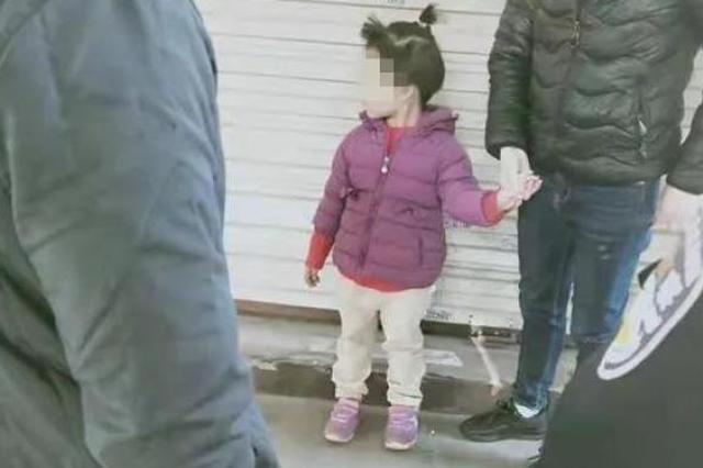 5岁女童失踪7小时被送回 警方:嫌犯有精神病史,被控制