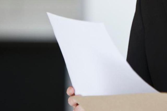 标准就高不就低 长三角示范区发布首批共建共享公共服务清单