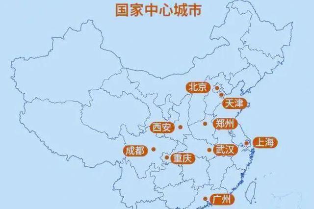 南京杭州合肥角逐国家中心城市,谁能先行撞线