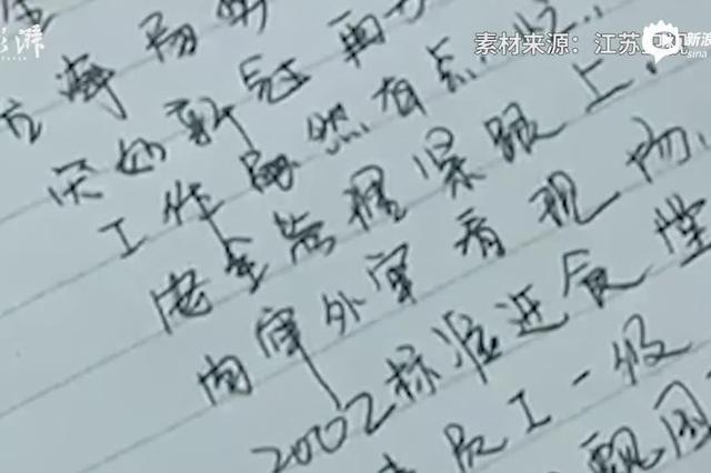 扬州大学食堂炒菜师傅自学考上专科:想继续专升本