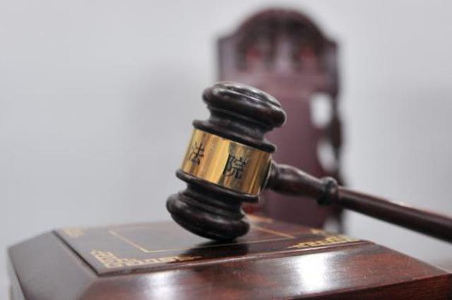 江苏法院去年诉前调解成功案件逾20万件 同比增2.2倍
