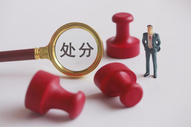 """女干部拒不配合防疫登记找""""卢书记"""" 官方:涉事女子已被免职"""