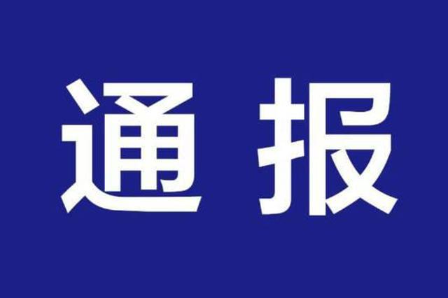 被控受贿1508万 盐城原副市长李逸浩一审获刑11年