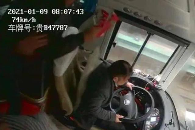 贵州一司机遭乘客锤击忍痛把住车辆续:公司正为其申请见义勇