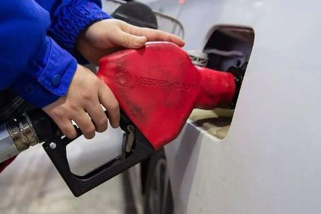 """国内油价2021年首次调价,或8年来首现""""五连涨"""""""